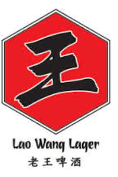 Caution Lao Wang Lager