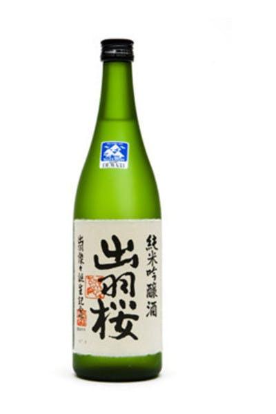 Dewazakura Dewasansan Green Ridge Junmai Ginjo