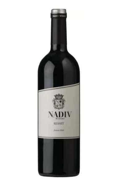 Nadiv Reshit Rosé