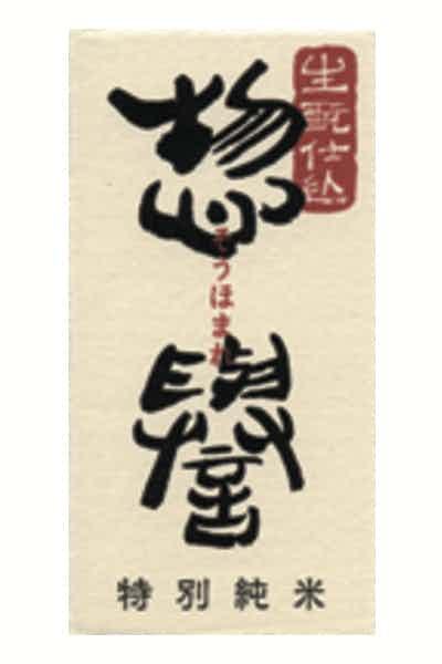 Sohomare Tokubetsu Kimoto